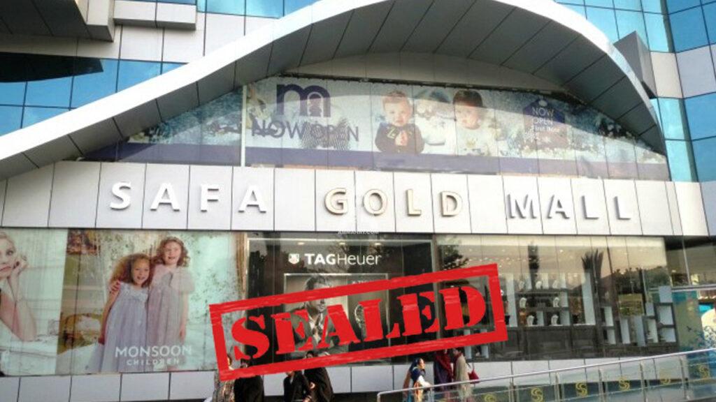 Safa Gold Mall Sealed