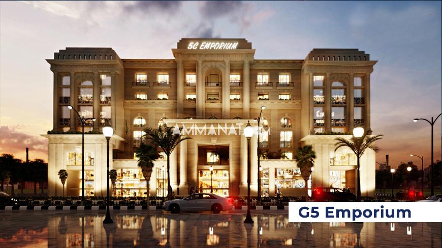 G5 Emporium