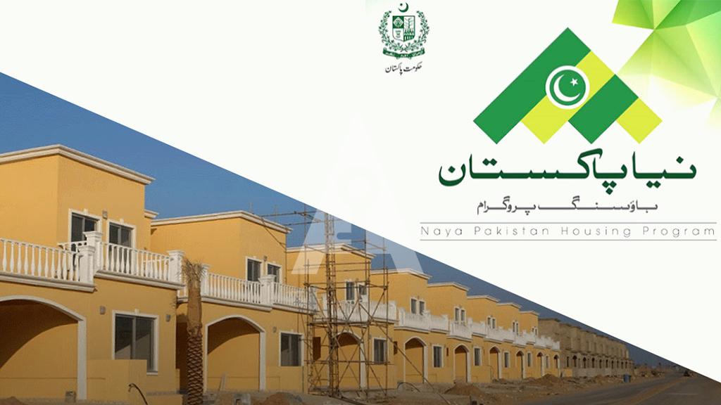Naya Pakistan Housing Programme