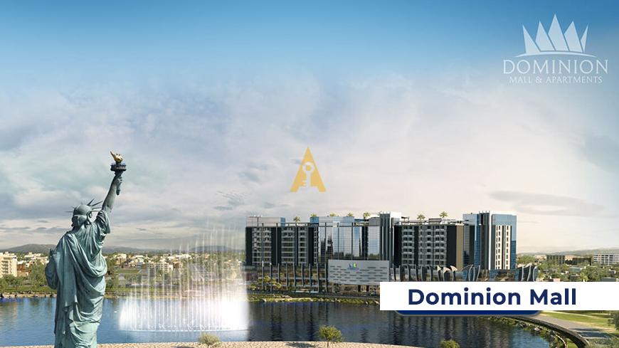 Dominion Mall & Apartments