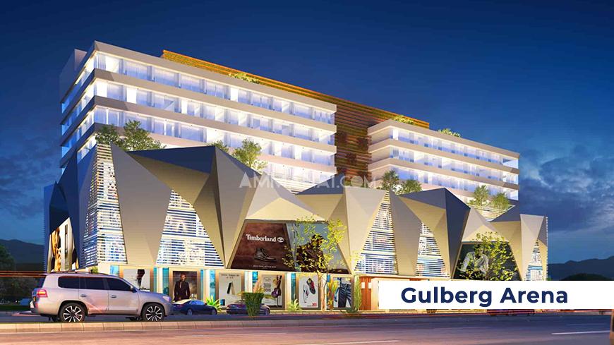 Gulberg Arena