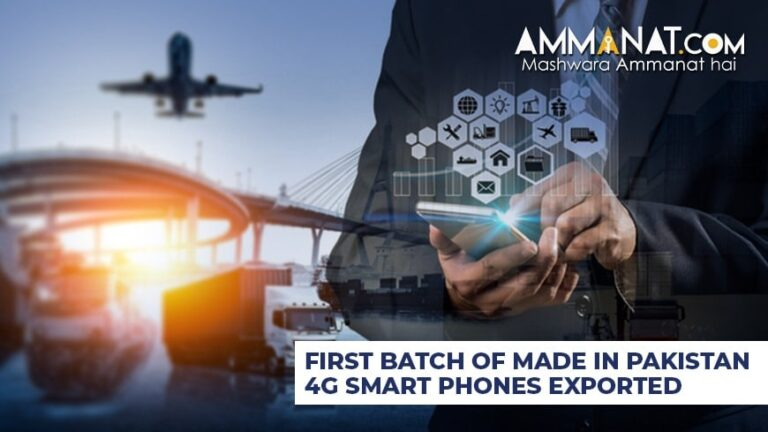 First Batch of Made in Pakistan 4G Smart Phones Exported
