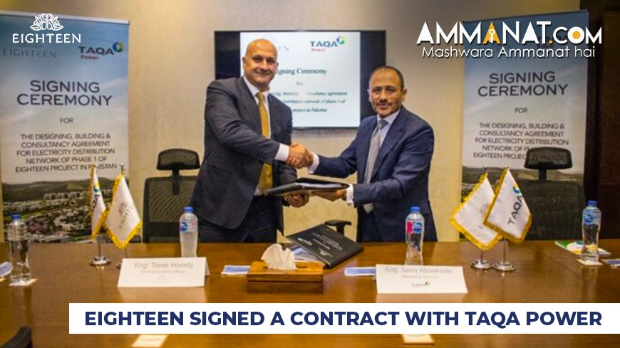 Eighteen signed a contract with TAQA Power
